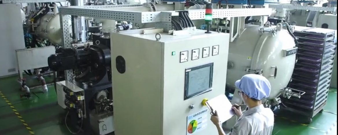 FineMIM®: China Metal Injection Molding Supplier | MIM Parts